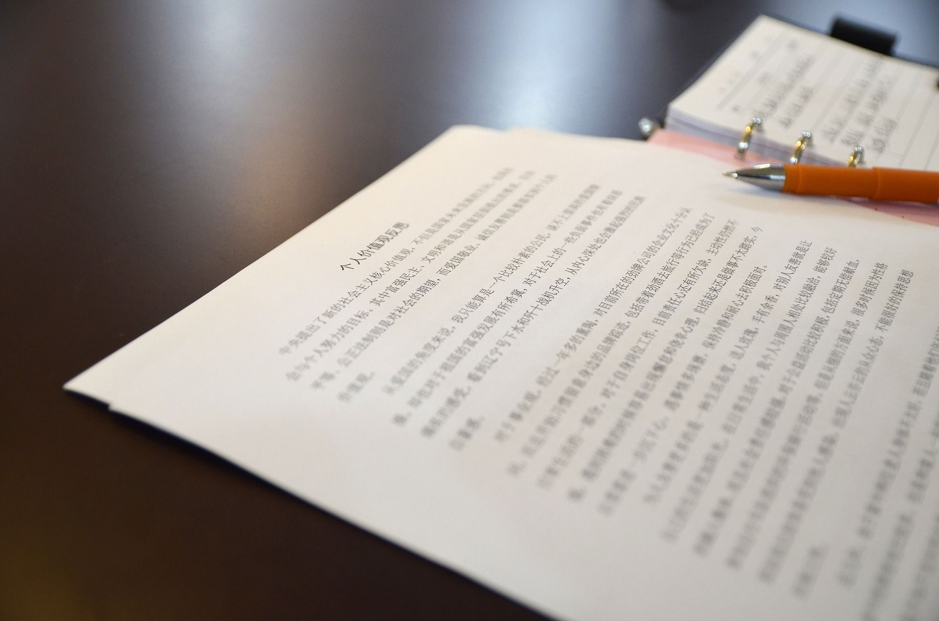 Paper with Chinese writing